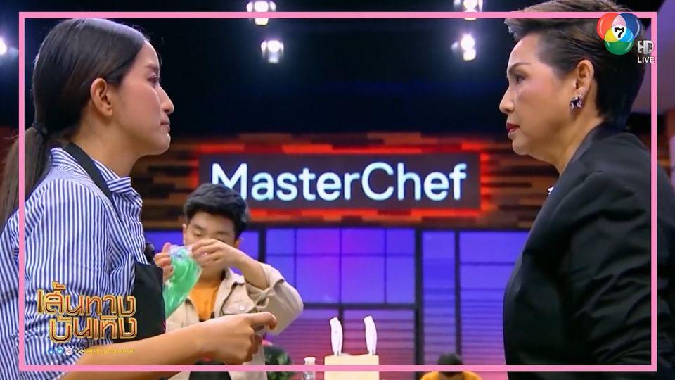 เตรียมพบกับ มาสเตอร์เชฟ ออลสตาร์ ประเทศไทย ตอนพิเศษ Top 10 All Stars พรุ่งนี้เวลา 18.00 น.
