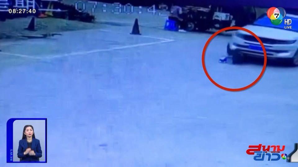 ภาพเป็นข่าว : อันตราย! เด็กชายนั่งเล่นบนถนน ถูกรถชนบาดเจ็บ