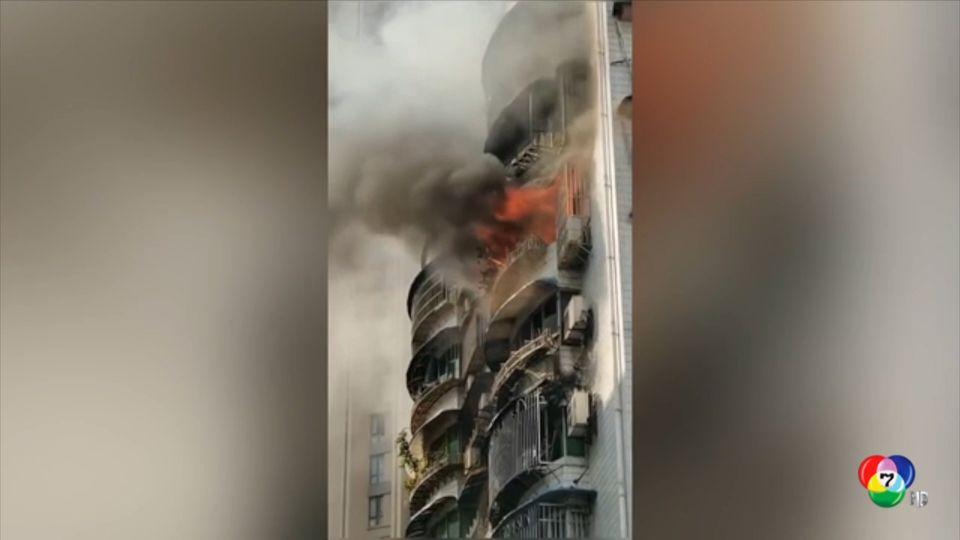 เพลิงไหม้รุนแรงอะพาร์ตเมนต์แห่งหนึ่ง ในจีน