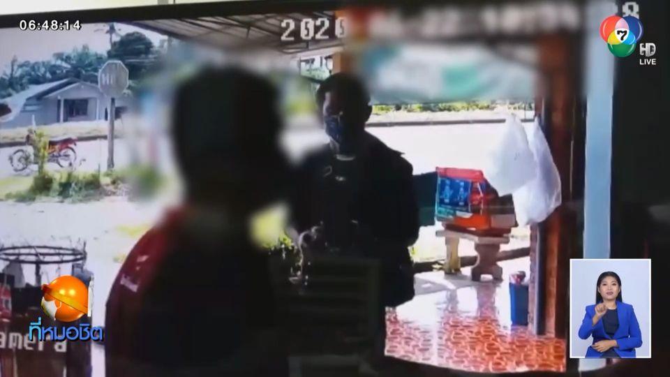 ตำรวจเร่งตามจับคนร้ายขี่ จยย. กระชากสร้อยทองแม่ค้าขนมจีน