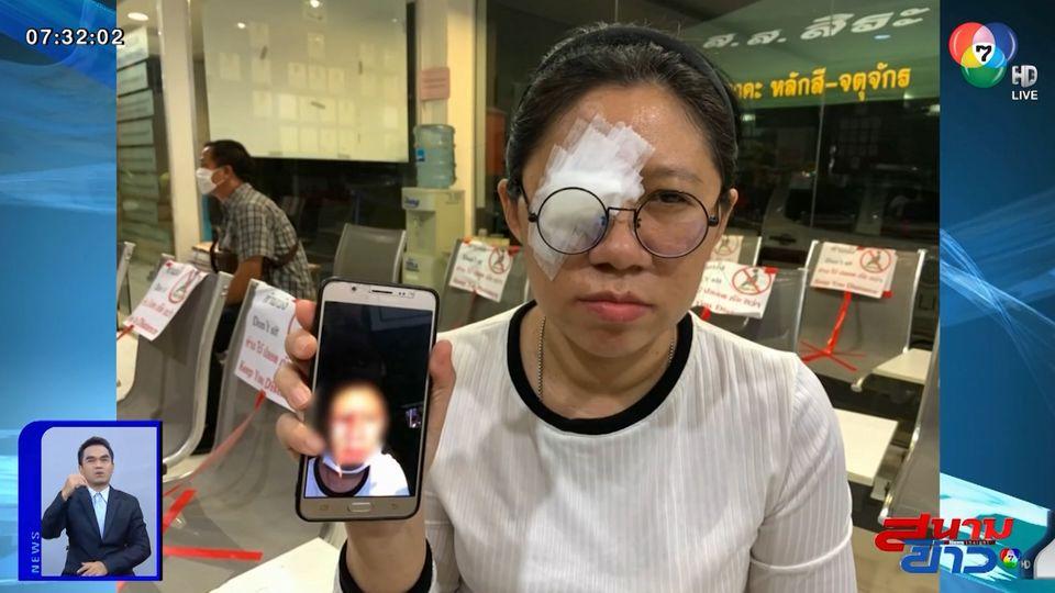 หนุ่มไม่พอใจสาวขับรถออกตัวช้า ขับปาดหน้าถูกชูนิ้วกลางให้ ฉุนจอดรถต่อยตาแตก