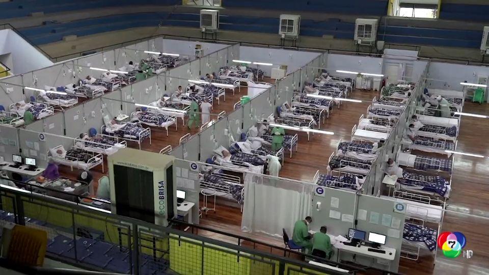 WHO คาดผู้ติดเชื้อโควิด-19 ทั่วโลก พุ่งถึง 10 ล้านคนวีคหน้า