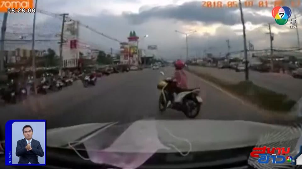 ภาพเป็นข่าว : อุทาหรณ์ จยย.กลับรถตัดหน้ากระชั้นชิด รถยนต์เบรกไม่ทัน ชนเต็มๆ