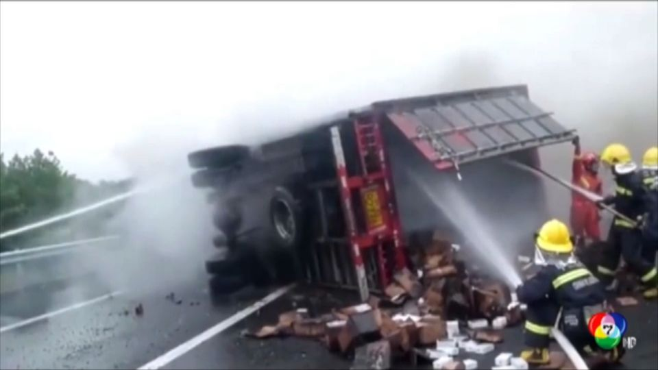 รถบรรทุกไอโฟนพลิกคว่ำ จนเกิดเพลิงไหม้รุนแรงในจีน