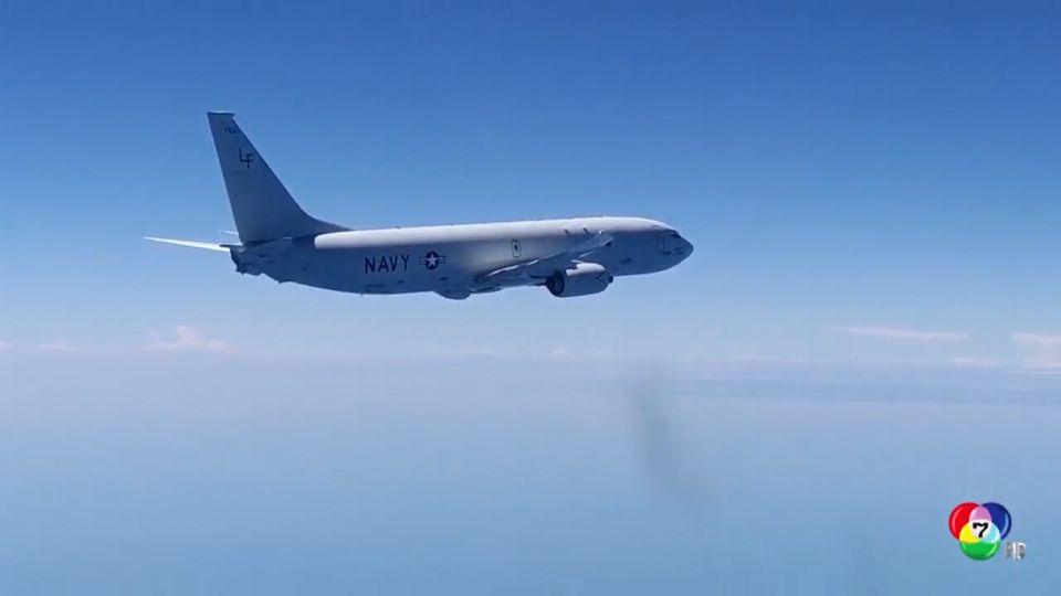 รัสเซียบินสกัดกั้นเครื่องบินสอดแนมสหรัฐฯ เหนือทะเลดำ