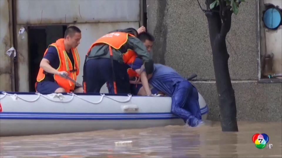 จีนเร่งอพยพประชาชนที่ได้รับผลกระทบจากน้ำท่วมหนัก
