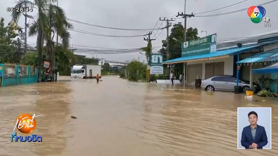 ระยองฝนตกหนัก น้ำท่วมบ้านเสียหาย-คลื่นซัดเรือประมงล่ม สูญหาย 1 คน