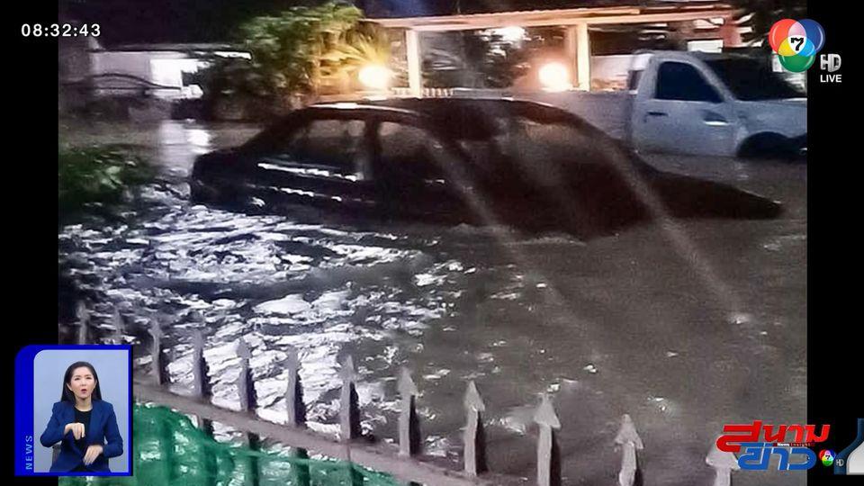 ภาพเป็นข่าว : ฝนถล่มระยอง 2 วันติด หลายพื้นที่น้ำท่วมขัง