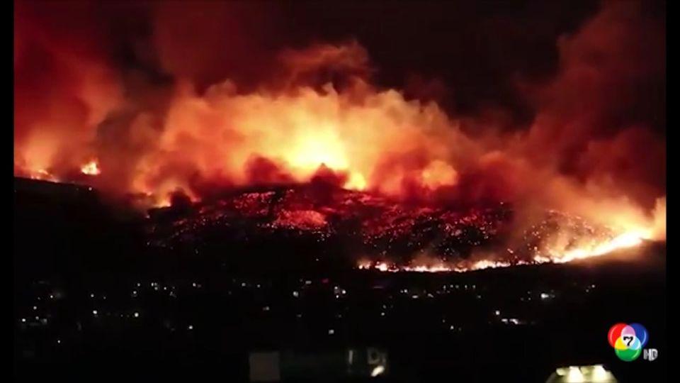 ไฟป่ารุนแรงในรัฐยูทาห์ สหรัฐฯ เสียหายกว่า 5 พันไร่