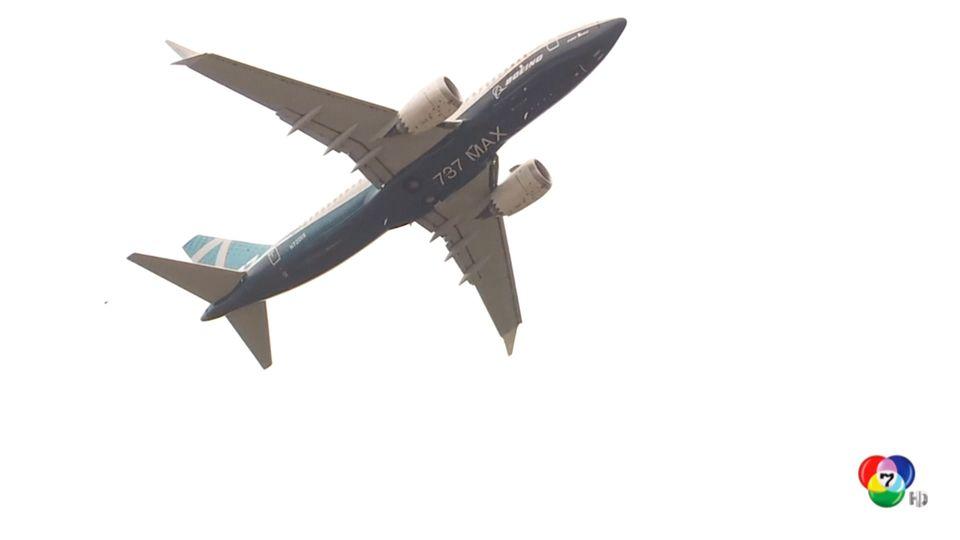 เที่ยวบินทดสอบโบอิง 737 แม็กซ์ เพื่ออกใบรับรองในสหรัฐฯ