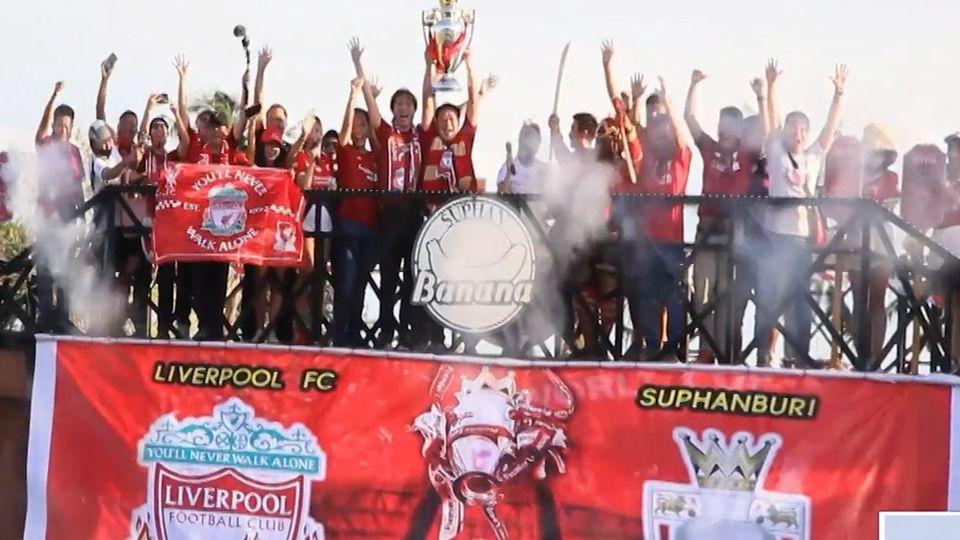 แฟนหงส์แดง จ.สุพรรณบุรี กว่า 500 คน ร่วมฉลองแชมป์สุดยิ่งใหญ่