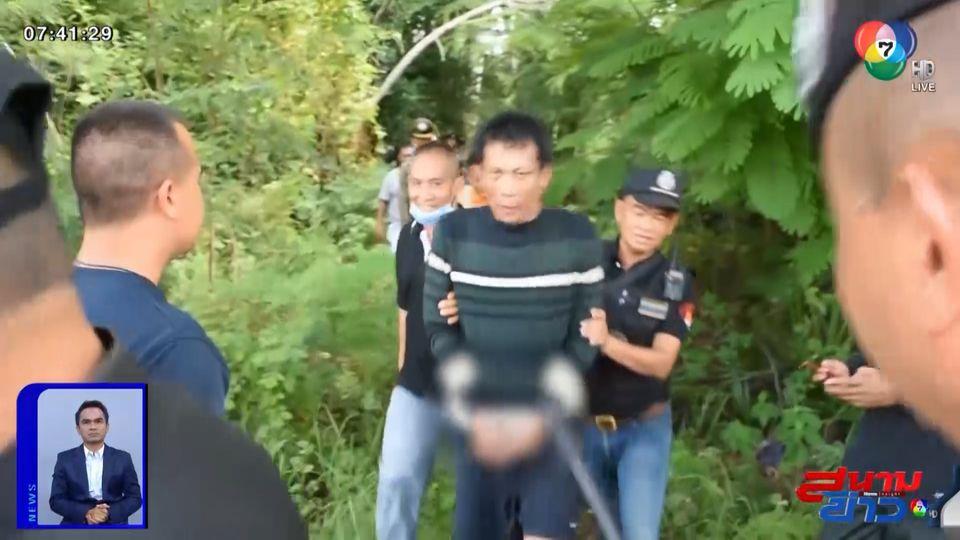 รายงานพิเศษ : ปฏิบัติการจับผู้ต้องหากระโดดรถควบคุมหนี