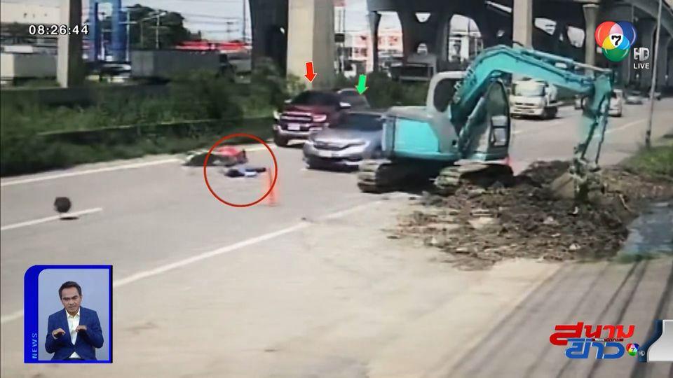 ภาพเป็นข่าว : รถเบรกกะทันหัน จยย.ขับตามพุ่งชนท้ายรถ บาดเจ็บ จ.ฉะเชิงเทรา