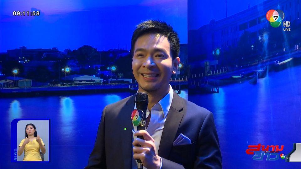 แนะนำ พอล ภัทรพล - กฤษน์ ศรีชวาลา 2 Shark ในรายการ Shark Tank Thailand ธุรกิจพิชิตล้าน ซีซัน 2 : สนามข่าวบันเทิง