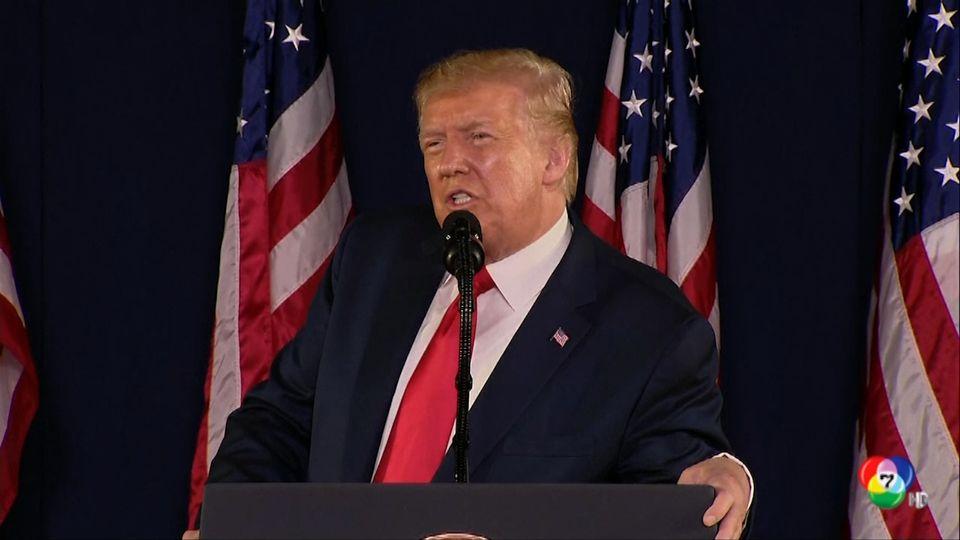 โดนัลด์ ทรัมป์ เปิดสัปดาห์ฉลองวันชาติสหรัฐฯ ที่อนุสรณ์สถานแห่งชาติเขารัชมอร์
