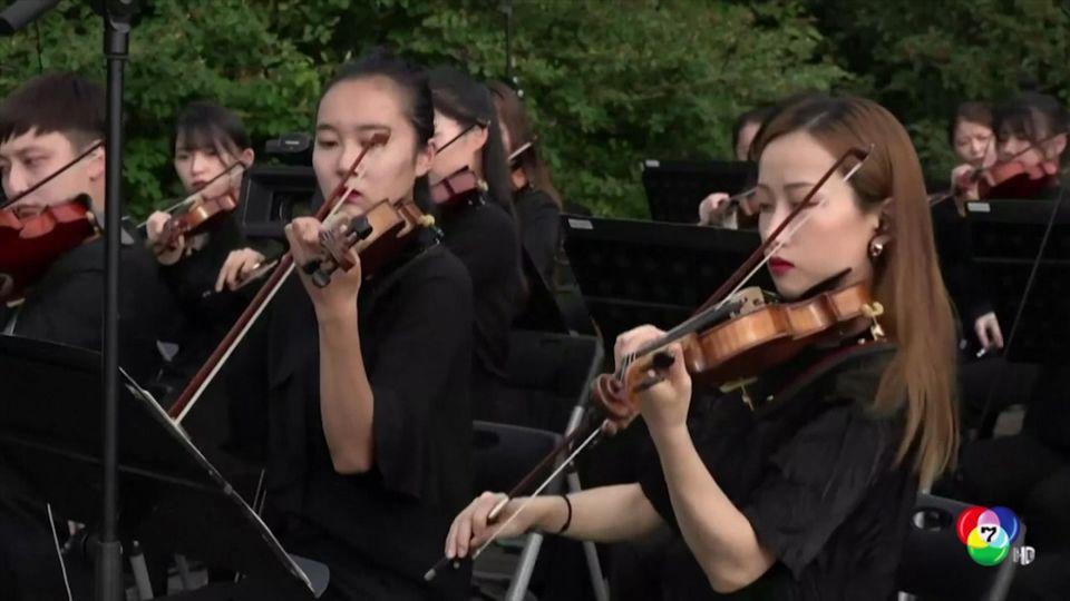 วงออร์เคสตราจัดแสดงดนตรีบนยอดเขาในจีน