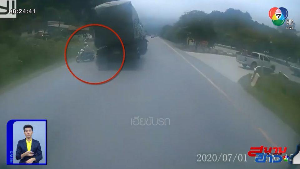 ภาพเป็นข่าว : ลุ้นตัวโก่ง! รถพ่วงหักหลบ จยย.ย้อนศร