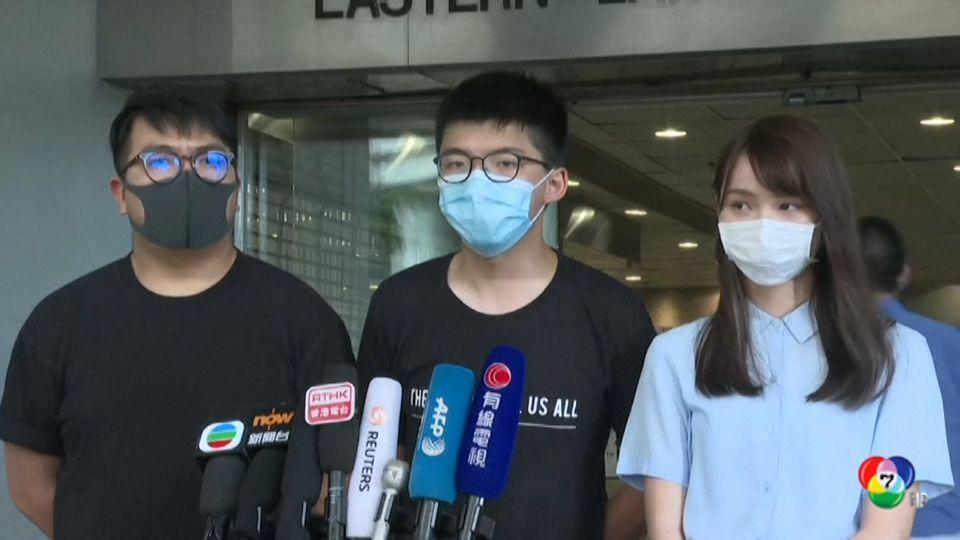 สหรัฐฯ ชี้กฏหมายความมั่นคงฮ่องกง คุกคามเสรีภาพขั้นพื้นฐาน