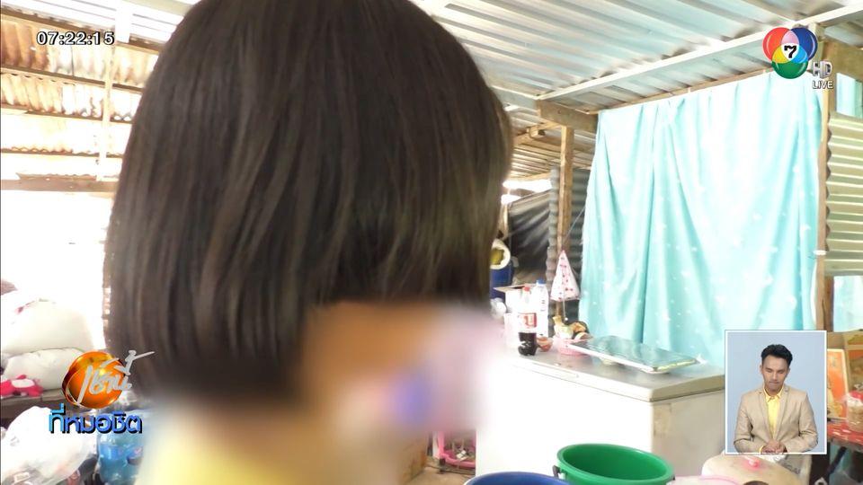 สพม.แจง แม่โวยครูตัดผมลูกสาวแหว่ง นักเรียนหญิง ม.ต้น ไว้ผมยาวได้ หากรวบเรียบร้อย
