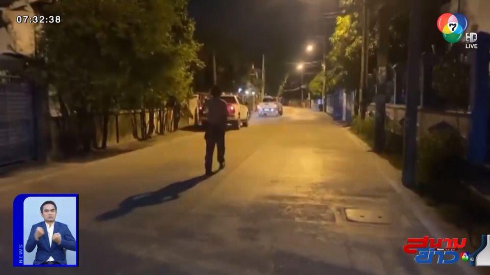 ชายปริศนาถือไม้ฟาดตีรถกระบะ ในซอยวัดชากสมอ จ.ชลบุรี