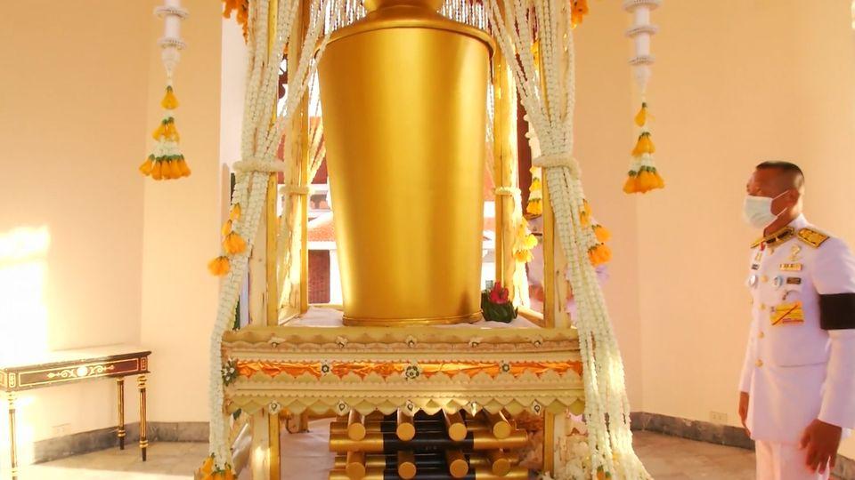 สมเด็จพระกนิษฐาธิราชเจ้า กรมสมเด็จพระเทพรัตนราชสุดาฯ สยามบรมราชกุมารี พระราชทานเพลิงศพ นางหรรษา จักรพันธุ์ ณ อยุธยา