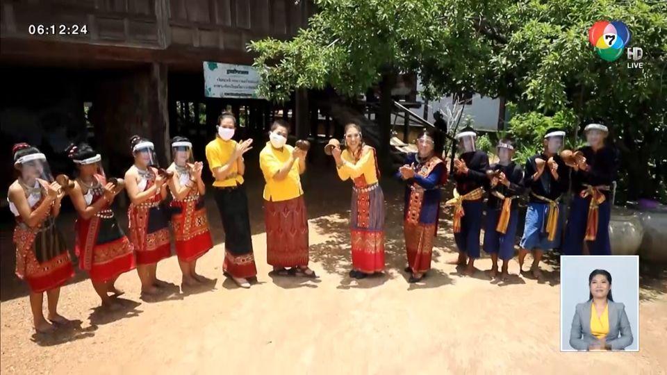 เช้านี้วิถีไทย : เนินขาม...บ้านเฮา ท่องเที่ยววัฒนธรรม เชื้อสายลาวเวียง จ.ชัยนาท