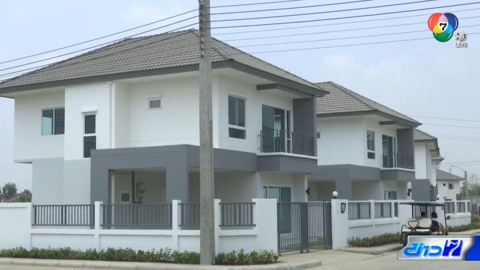 คอนโดมิเนียม-บ้านจัดสรร เทขาย ลดราคาสูงถึง 36%