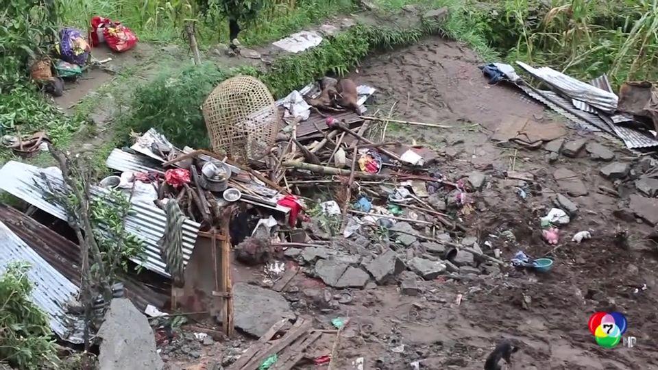 ยอดผู้เสียชีวิตจากเหตุดินถล่มที่เนปาล เพิ่มขึ้นเป็น 40 คนแล้ว