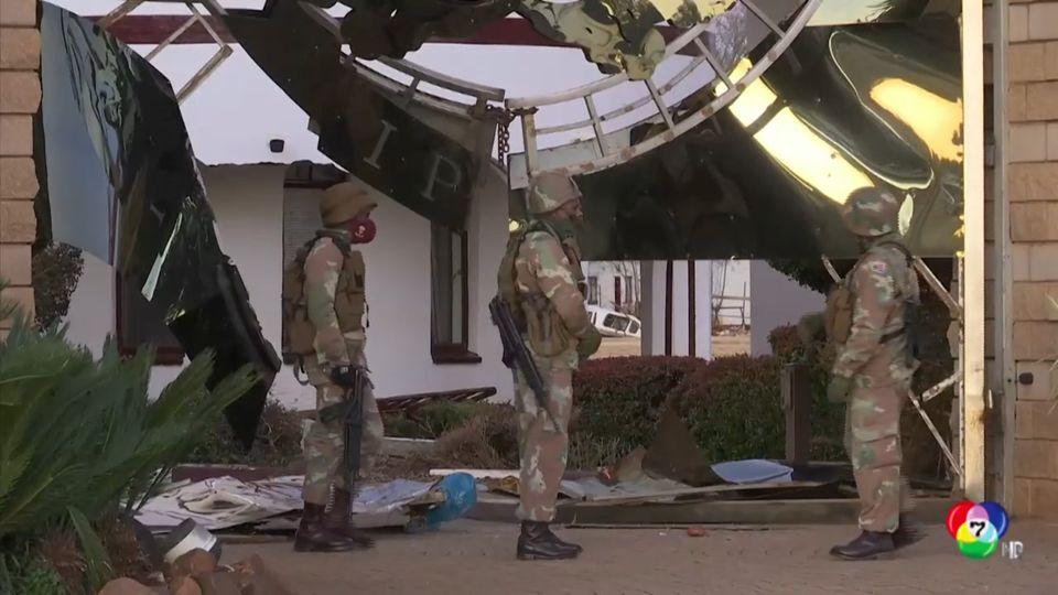 กลุ่มมือปืนบุกยิงปะทะในโบสถ์ ที่แอฟริกาใต้