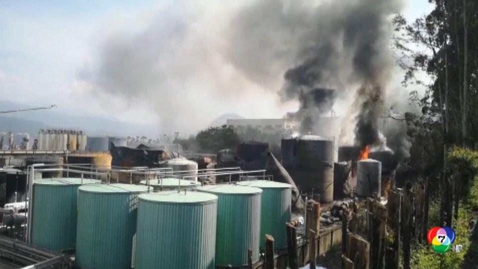 เกิดเหตุเพลิงไหม้โรงกลั่นน้ำมันในจีน มีผู้ได้รับบาดเจ็บ 3 คน สูญหาย 2 คน