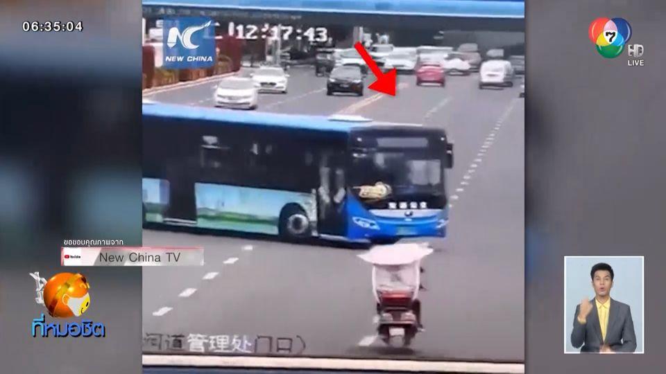 ระทึก รถเมล์วิ่งลงอ่างเก็บน้ำในจีน ดับ 21 คน ปมคนขับเครียดเจอปัญหาชีวิต