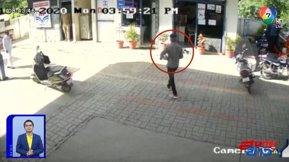 ภาพเป็นข่าว : ชายหัวร้อนไม่พอใจเจ้าของปั๊มไม่เติมน้ำมันให้ เอางูมาปล่อยหวังสร้างความปั่นป่วน