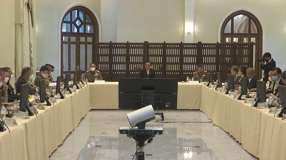 องคมนตรี และนายกรัฐมนตรี ร่วมประชุมคณะกรรมการประสานงานและสนับสนุนงานโครงการหลวง ครั้งที่ 1/2563
