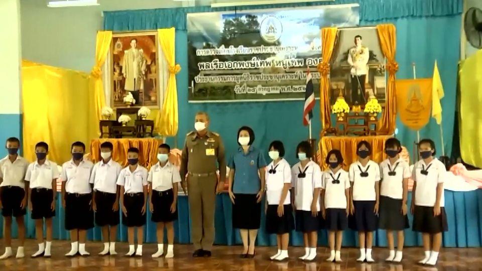 พลเรือเอก พงษ์เทพ หนูเทพ องคมนตรี ไปติดตามความก้าวหน้าโรงเรียนราชประชานุเคราะห์ ที่จังหวัดอุตรดิตถ์