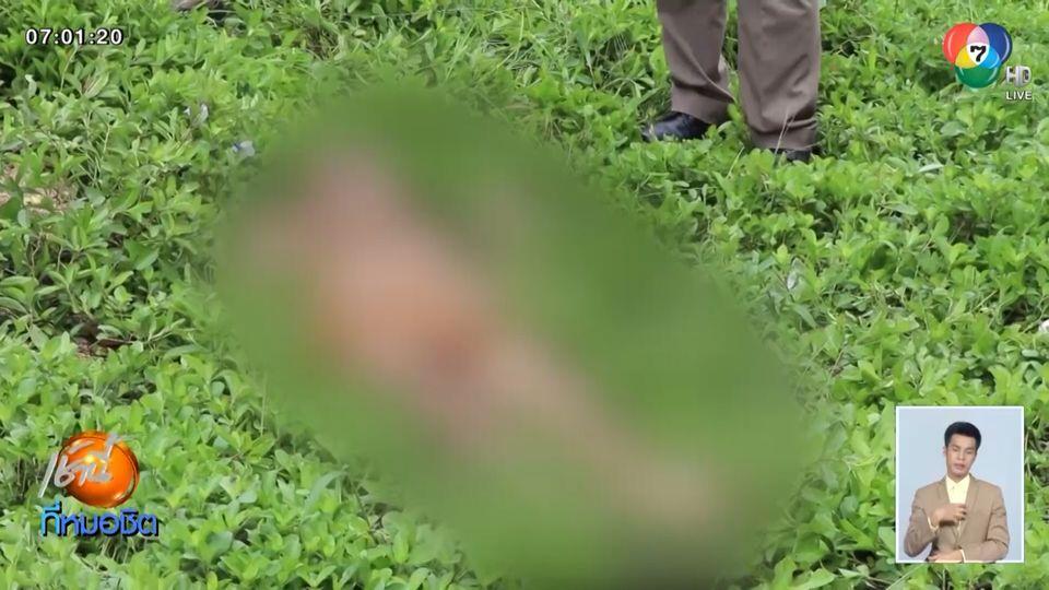 คนร้ายบุกใช้ค้อนกระหน่ำตีชายอายุ 70 ปี เสียชีวิตภายในวัด คาดปมชิงทรัพย์