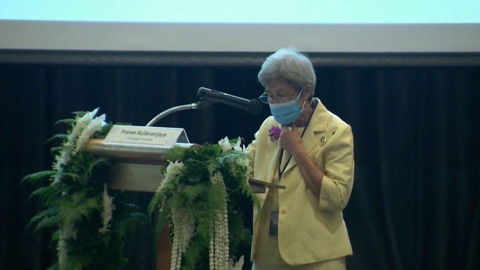 สมเด็จพระกนิษฐาธิราชเจ้า กรมสมเด็จพระเทพรัตนราชสุดาฯ สยามบรมราชกุมารี ทรงเปิดการประชุมวิชาการนานาชาติ 2020 Chulalongkorn ASIAN Heritage Forum