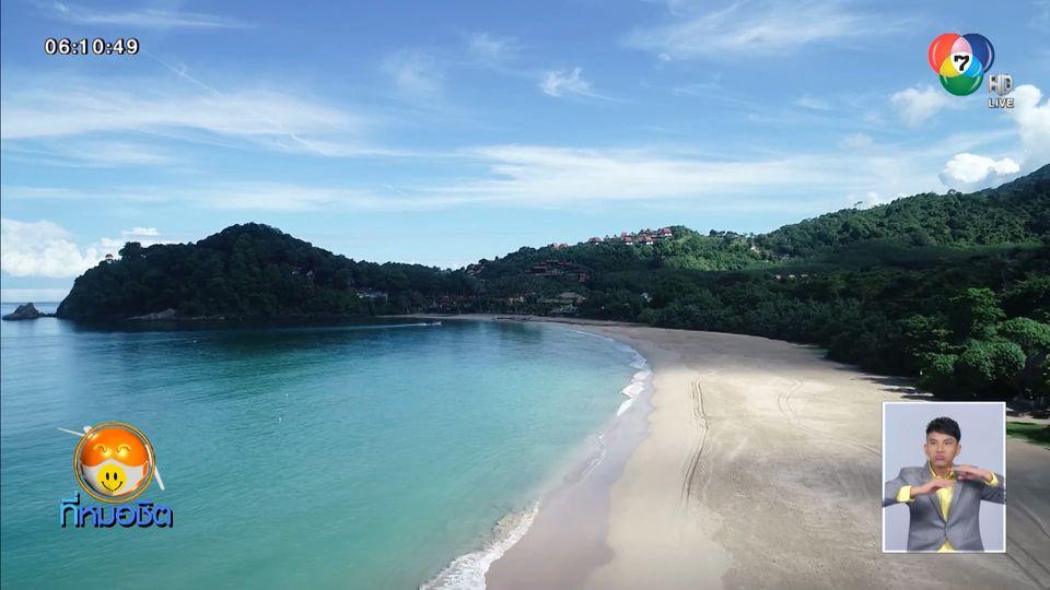 ชวนเที่ยวชมธรรมชาติ ทะเลสวยงาม หมู่เกาะลันตา จ.กระบี่