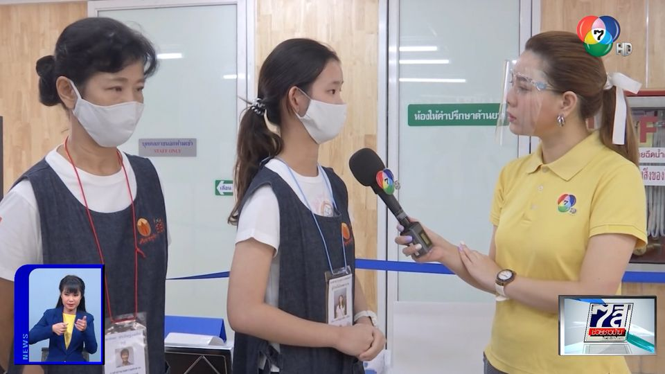 ปิ่นอาสา : จิตอาสาช่วยผู้ป่วยในโรงพยาบาล
