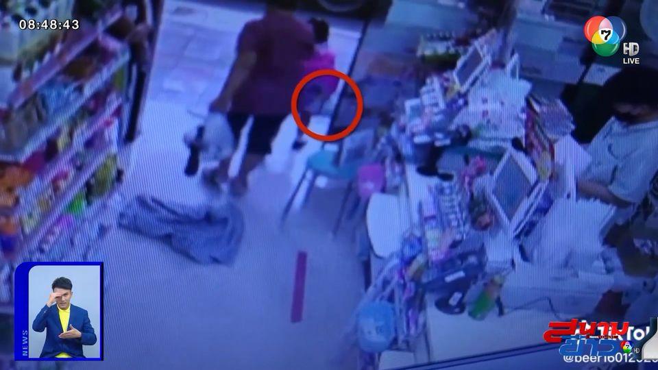 ภาพเป็นข่าว : เกมพลิก! เจลล้างมือในร้านสะดวกซื้อหาย นึกว่าถูกขโมย
