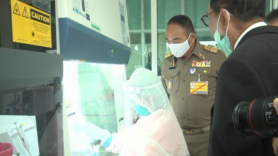 พลเอก กัมปนาท รุดดิษฐ์ องคมนตรี เป็นประธานในพิธีเปิดห้องปฏิบัติการตรวจหาเชื้อไวรัสโคโรนา 2019 ที่จังหวัดสกลนคร