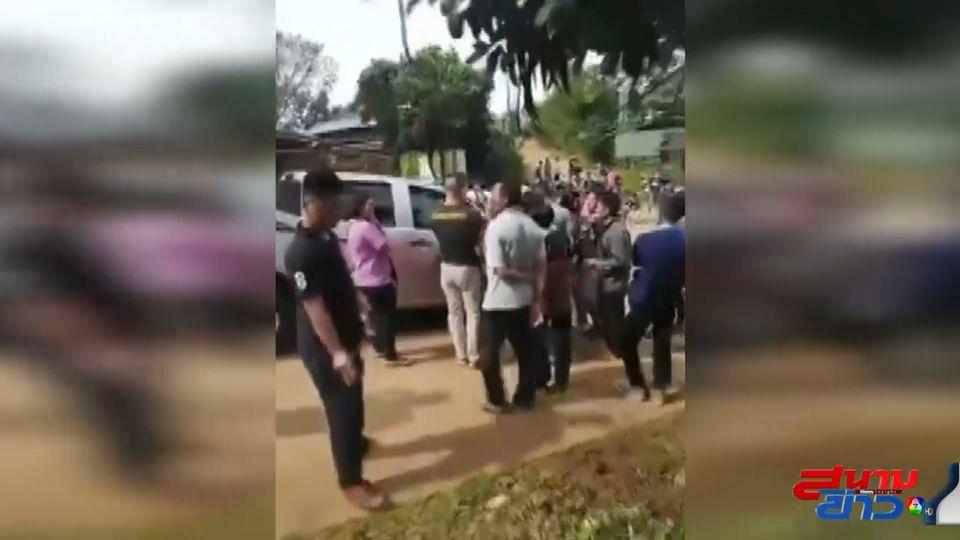 ชาวบ้านสุดทน ล้อมรถตำรวจตั้งด่านลอย ดักจับชาวบ้าน ไปทำไร่ทำสวนก็ไม่เว้น