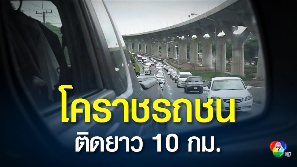 โคราชเกิดอุบัติเหตุรถติดยาว 10 กิโลเมตร