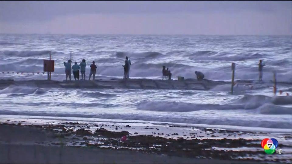พายุโซนร้อนฮานนา พัดถล่มสหรัฐฯ