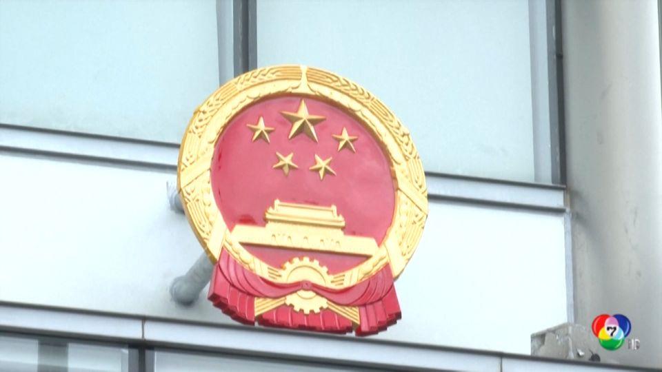 ชายสิงคโปร์ ยอมรับ จารกรรมข้อมูลสหรัฐฯให้จีน