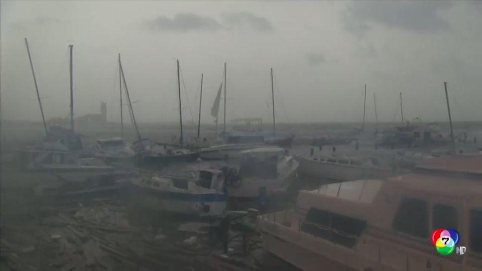 พายุเฮอริเคนฮันนา พัดถล่มทางตอนใต้ของสหรัฐฯ