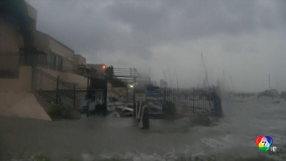 พายุทอร์นาโดพัดถล่มจังหวัดไซตามะ ทำให้อาคารสำนักงาน 35 แห่ง พังเสียหาย