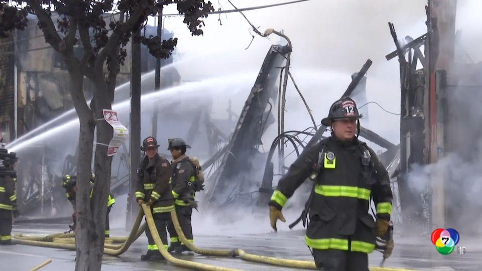 เหตุเพลิงไหม้อาคารในสหรัฐฯ จนท.กว่า 100 คนเข้าควบคุมเพลิงแล้ว