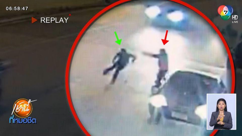 เร่งล่าคนร้ายยิงถล่มคู่อริกลางเมืองพัทลุง ดับ 3 ศพ หลังนัดเคลียร์เรื่องบาดหมาง