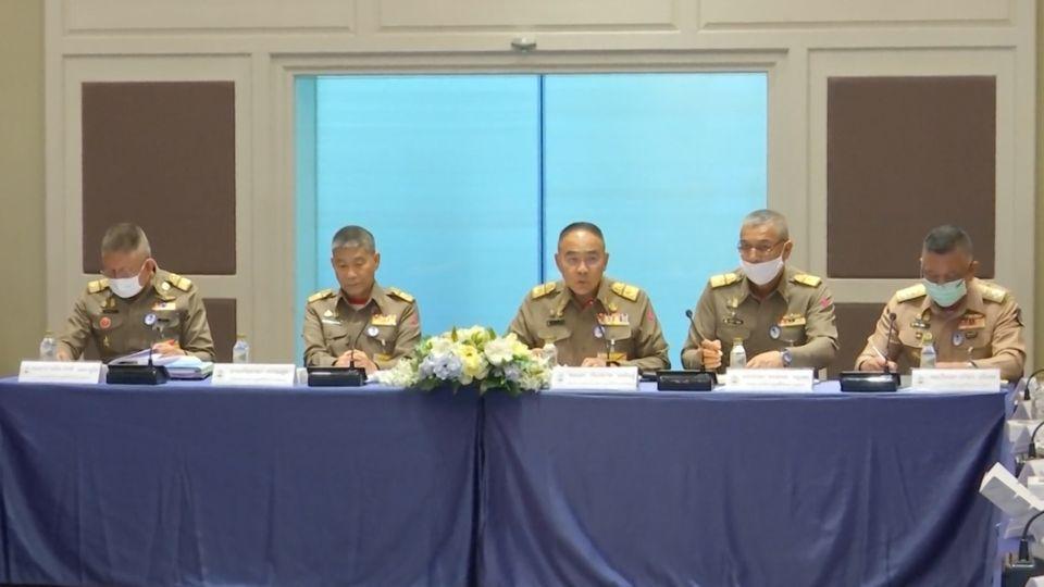 องคมนตรี ประชุมคณะกรรมการบริหารมูลนิธิโครงการหลวง ครั้งที่ 1/2563