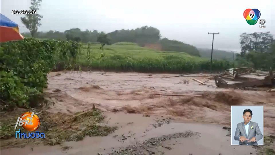 น่านฝนตกหนักต่อเนื่อง ทำดินถล่ม-สะพานขาด น้ำท่วมหลายพื้นที่